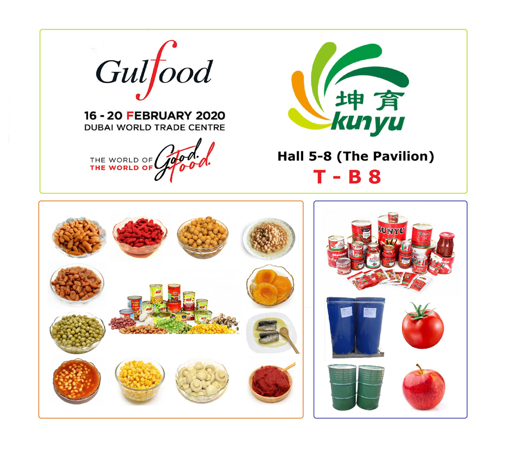 About GULFOOD 2020 exhibition